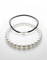South Sea cultured pearl strand.